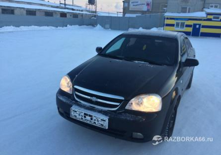 Chevrolet Lacetti - разбор